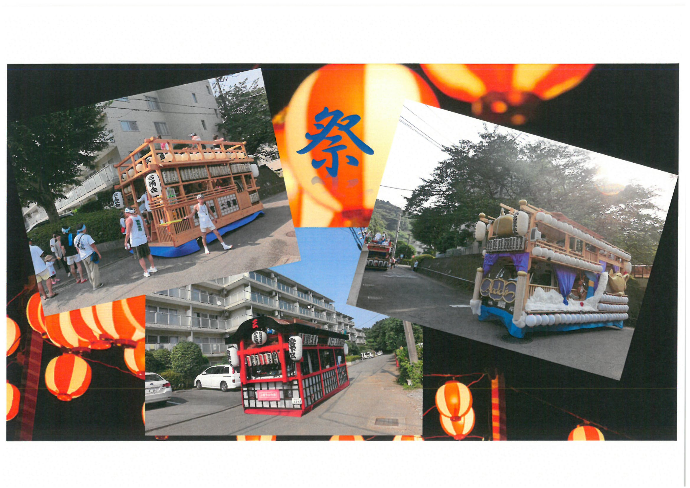 8月1.2日 五所神社例大祭