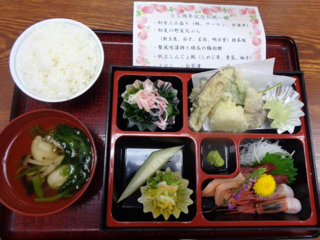 5月22日の夕食は開設記念の「祝い膳」をご用意しました